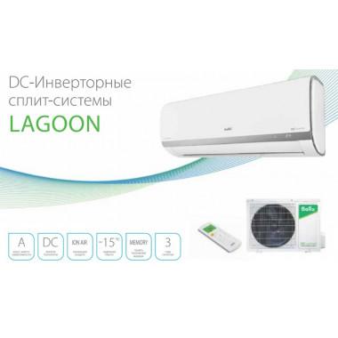 Инверторная сплит-система Ballu Lagoon – для охлаждения и обогрева.