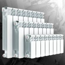 Биметаллический радиатор Rifar B200 в Оренбурге по самым привлекательным ценам